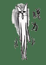 Fujiko season 3 sticker #1129624