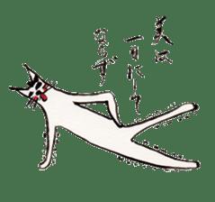 Fujiko season 3 sticker #1129625