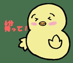 Chick-egg sticker #1130440