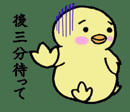 Chick-egg sticker #1130449