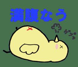 Chick-egg sticker #1130450