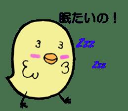 Chick-egg sticker #1130451