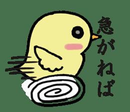 Chick-egg sticker #1130458