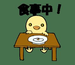 Chick-egg sticker #1130459