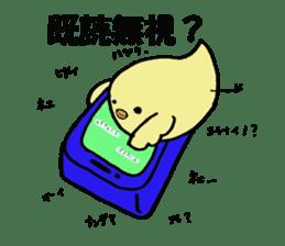 Chick-egg sticker #1130460