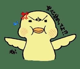 Chick-egg sticker #1130463