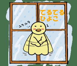 Chick-egg sticker #1130465