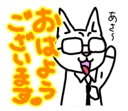 Salary Cat sticker #1130586