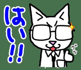 Salary Cat sticker #1130588