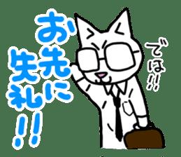 Salary Cat sticker #1130590