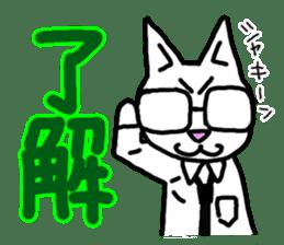 Salary Cat sticker #1130591