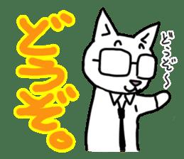 Salary Cat sticker #1130592