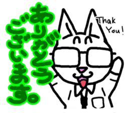 Salary Cat sticker #1130594