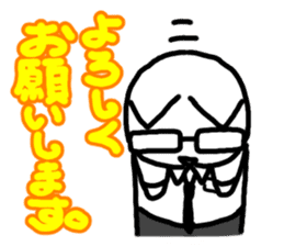 Salary Cat sticker #1130598