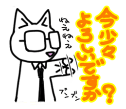 Salary Cat sticker #1130599