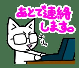 Salary Cat sticker #1130601