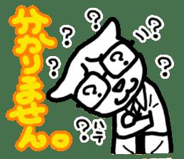 Salary Cat sticker #1130603