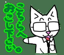 Salary Cat sticker #1130605