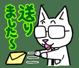 Salary Cat sticker #1130607