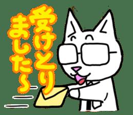 Salary Cat sticker #1130608