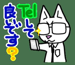 Salary Cat sticker #1130609