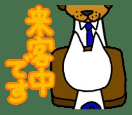 Salary Cat sticker #1130611