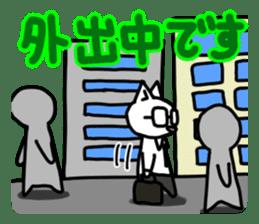 Salary Cat sticker #1130612