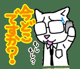 Salary Cat sticker #1130613