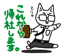 Salary Cat sticker #1130615