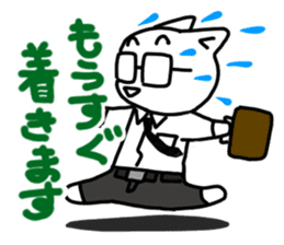 Salary Cat sticker #1130618