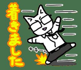 Salary Cat sticker #1130619