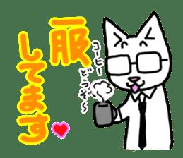 Salary Cat sticker #1130621