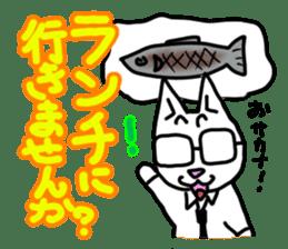 Salary Cat sticker #1130622