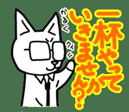Salary Cat sticker #1130624