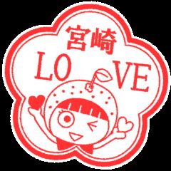 Miyazaki dialect Sticker