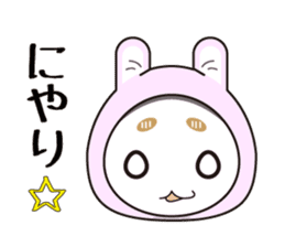 hood cat and rabbit sticker #1131433