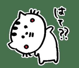 Cat, daily life of Mameko sticker #1131748