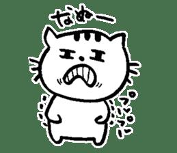 Cat, daily life of Mameko sticker #1131750