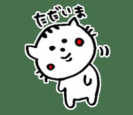 Cat, daily life of Mameko sticker #1131754