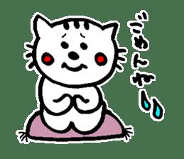 Cat, daily life of Mameko sticker #1131762