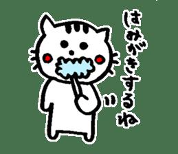 Cat, daily life of Mameko sticker #1131766