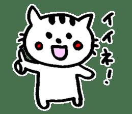 Cat, daily life of Mameko sticker #1131767