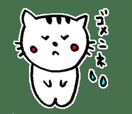 Cat, daily life of Mameko sticker #1131770