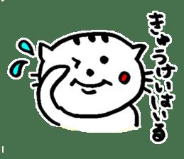 Cat, daily life of Mameko sticker #1131773