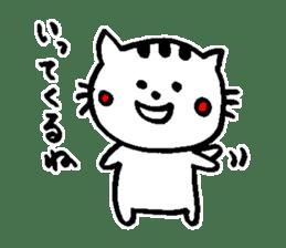 Cat, daily life of Mameko sticker #1131776