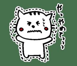 Cat, daily life of Mameko sticker #1131777