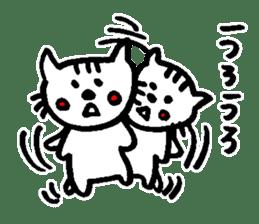 Cat, daily life of Mameko sticker #1131784