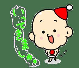 Mame chan sticker #1133188