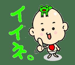 Mame chan sticker #1133190
