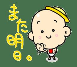 Mame chan sticker #1133193